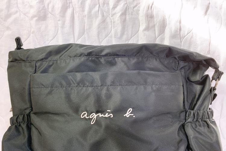 アニエスベーマザーズバッグ